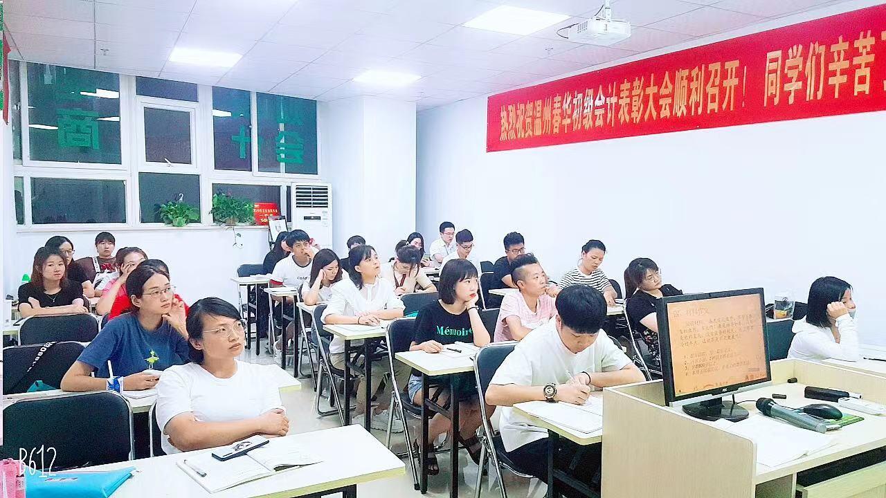 青島春華教育_教學環境