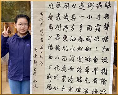 北京一筆書院_學員作品