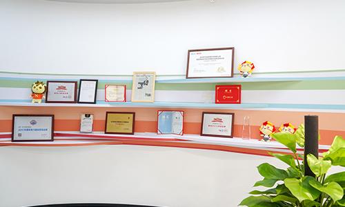 北京學為貴青少英語_獲獎榮譽
