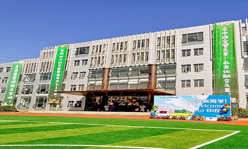 北京青苗國際雙語學校_學校環境