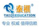 廣州MBA教育