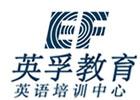 重慶青少英語培訓機構-重慶英孚青少兒英語