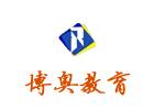 天津博奧教育