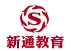 重慶GRE培訓機構-重慶新通教育