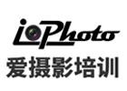 廣州愛攝影培訓機構