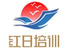 广州红日教育