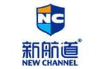 重慶商務英語培訓機構-重慶新航道培訓學校