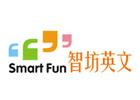 重慶商務英語培訓機構-重慶智坊英語