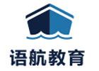 廣州語航教育