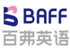 重慶商務英語培訓機構-重慶百弗英語