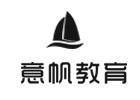 重慶意大利語培訓機構-重慶意帆教育