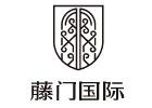 重慶GRE培訓機構-重慶藤門國際教育