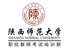 青島創程教育