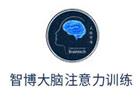 青島天佑智博教育
