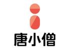 重慶培訓機構-重慶唐小僧教育
