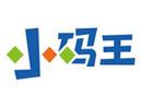 重慶培訓機構-重慶小碼王少兒編程教育