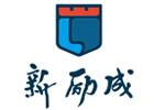 福州新勵成教育