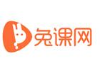 天津培訓機構-天津兔課網