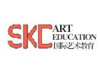 天津培訓機構-天津SKD國際藝術教育
