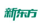 天津培訓機構-天津新東方考研