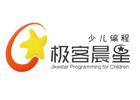 天津培訓機構-天津極客晨星少兒編程