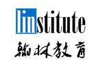 广州培训机构-广州翰林教育