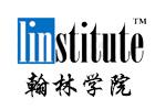 天津培訓機構-天津翰林學院
