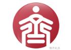 石家莊培訓機構-石家莊修齊禮儀學院