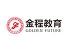 上海培訓機構-上海金程教育