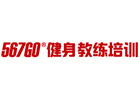 上海培訓機構-上海567Go健身教練培訓