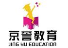 北京京譽教育