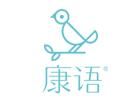 石家莊培訓機構-石家莊康語教育