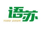 天津培訓機構-天津南開語蘇教育