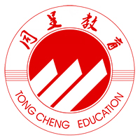 重慶同呈教育特約主講老師郭磊