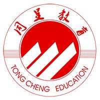 重慶同呈教育特約主講老師林曉輝