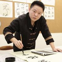 重慶新鴻書院特約主講老師雷老師