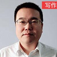 重慶太奇教育特約主講老師王大義