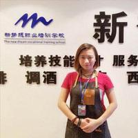 重慶新夢想職業培訓學校特約主講老師任苗苗