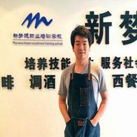 重慶新夢想職業培訓學校特約主講老師劉洋