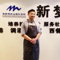 重慶新夢想職業培訓學校特約主講老師王偉