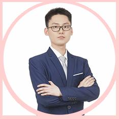 趙老師-青島中公考研